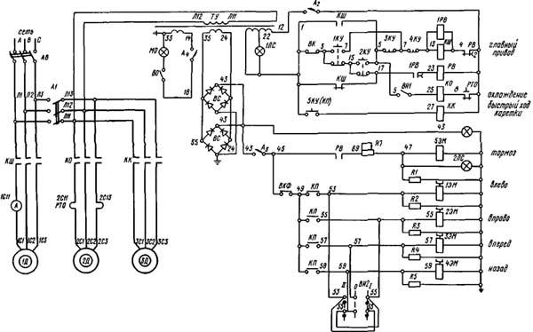 1м63 схема принципиальная