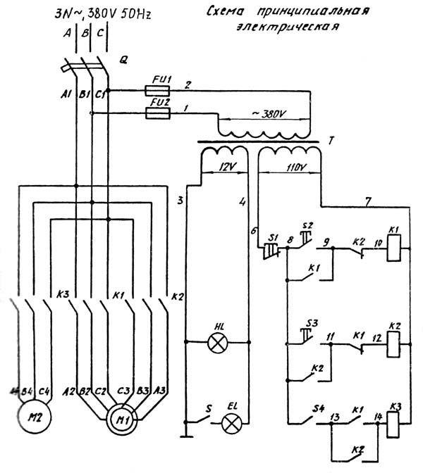Фрезерный станок электрическая схема фото 636
